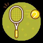 LEAP Activity: Tennis